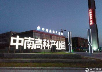 京津冀热销盘均价3200可贷款可办环评图片4