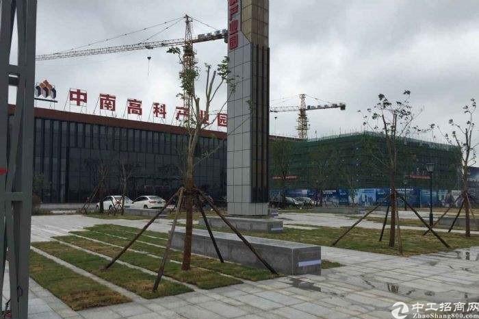 京津冀热销盘均价3200可贷款可办环评