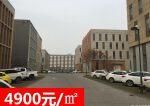 高新草堂工业区【1800㎡工业厂房】产证在手【研发生产】