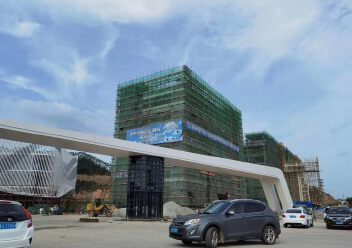 江门枢纽新城50年产权全新厂房出售,适合各种行业首付2成图片3