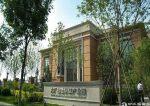 环京正规园区现房出售手续齐全可按揭可分期