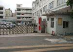 深圳石岩国有证厂房建筑面积9800平出售