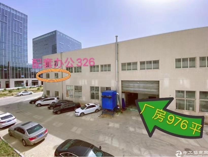 亦庄东区4000平钢结构(可以分租)层高12米,带行车