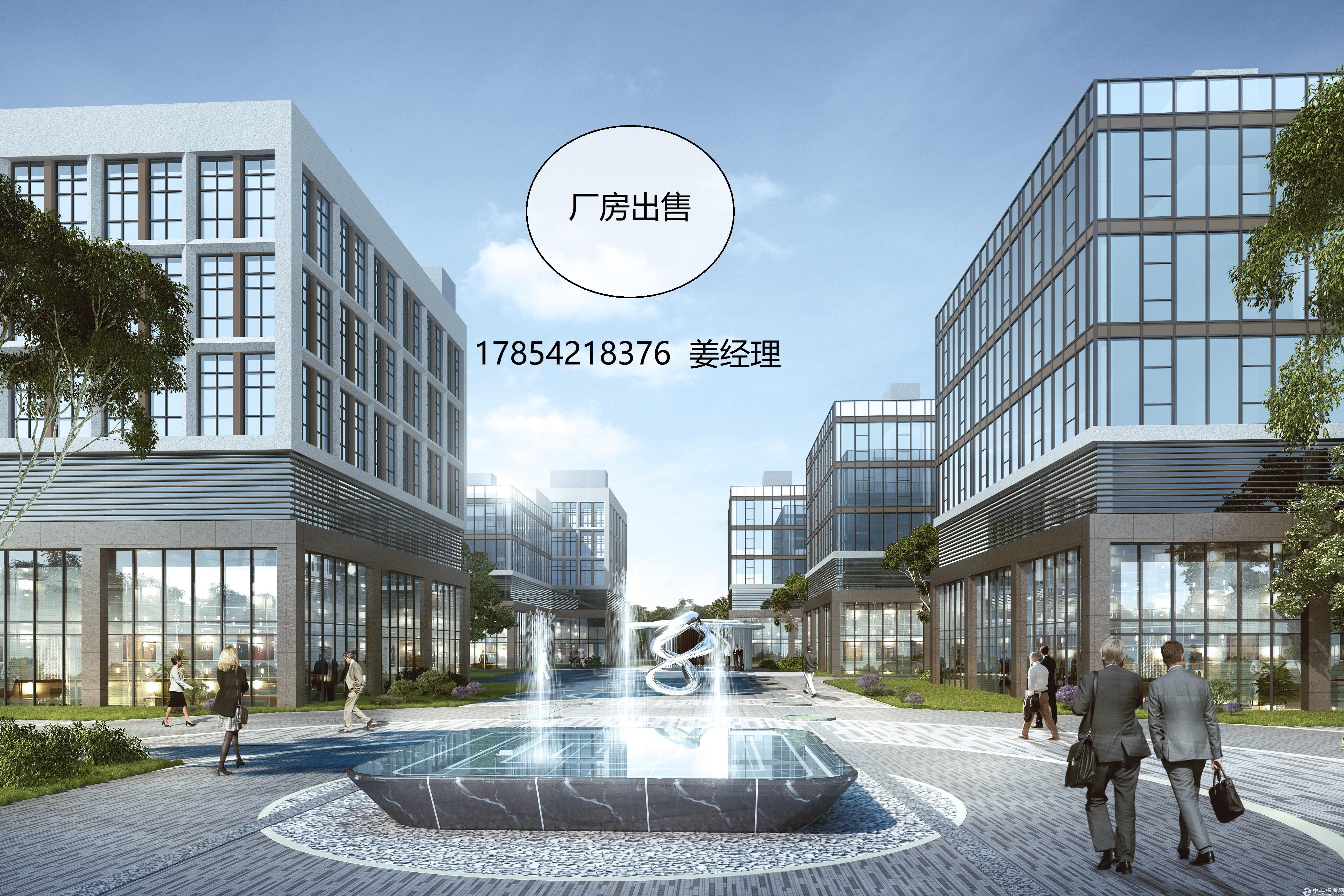 农业大学东正规园区出售厂房研发办公楼