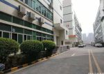 布吉大型工业园独院红本厂房出售.