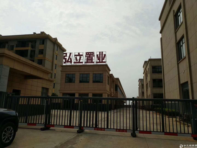 共青城市工业园区6栋厂房出售