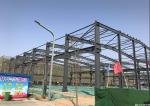 出售高陵区泾河工业园
